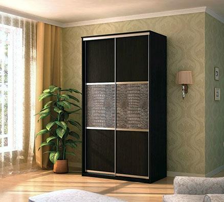 Шкаф корпусный 10